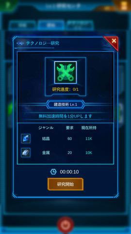 銀河戦艦_4.jpg