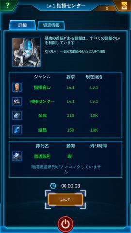 銀河戦艦_6.jpg