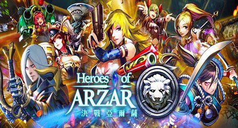 Heroes of Arzar_8.jpg