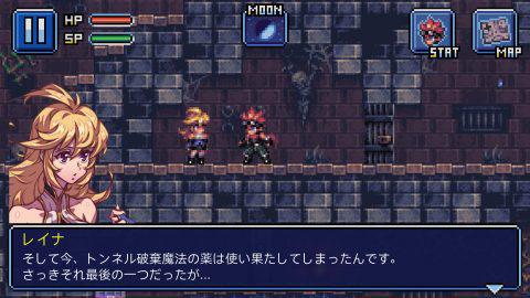 ダンジョン X ダンジョン_4.jpg
