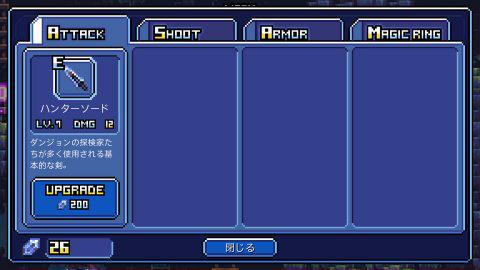 ダンジョン X ダンジョン_7.jpg