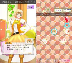 アイドルは、お菓子とウエストサイズの戦いを制することができるのか。.jpg