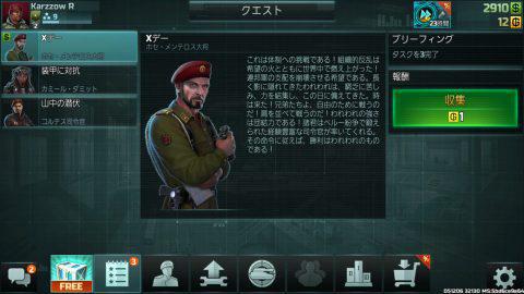 アート・オブ・ウォー 3- グローバル・コンフリクト - リアルタイムの軍事戦略_1.jpg