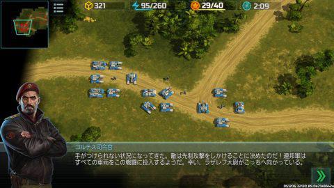 アート・オブ・ウォー 3- グローバル・コンフリクト - リアルタイムの軍事戦略_3.jpg