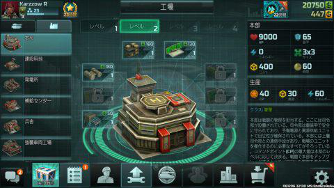 アート・オブ・ウォー 3- グローバル・コンフリクト - リアルタイムの軍事戦略_4.jpg
