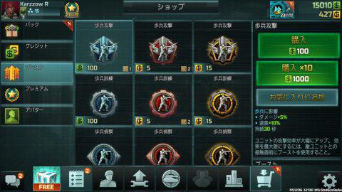 アート・オブ・ウォー 3- グローバル・コンフリクト - リアルタイムの軍事戦略_5.jpg