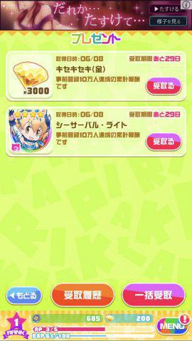 けものフレンズ FESTIVAL_5.jpg