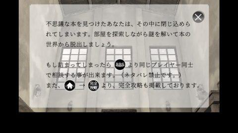 Rime_5.jpg