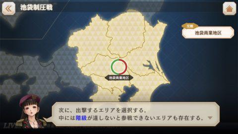池袋、新宿。そう、戦場の舞台は日本なのだ。.jpg