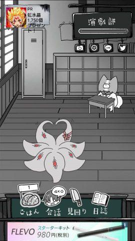 ゾンビ彼女 -感染学園-_2.jpg