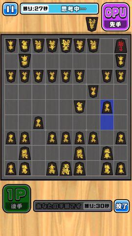 駒や盤をカスタムした通常の将棋ルールの対局も可能だ。.jpg