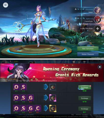 Infinite Legend_8.jpg
