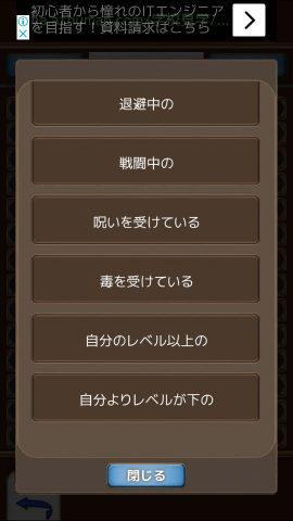 Tactics Order 〜タクティクスオーダー〜_3.jpg