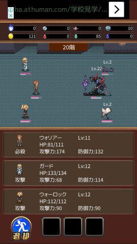 Tactics Order 〜タクティクスオーダー〜_5.jpg