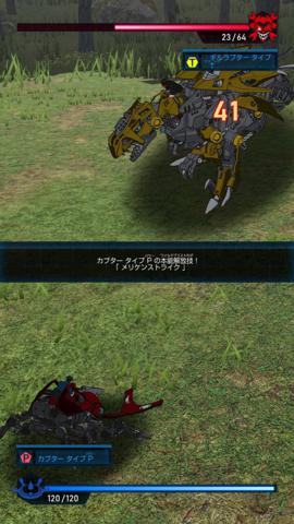 ゾイドワイルド_2.jpg