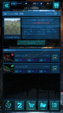 ゾイドワイルド_5.jpg