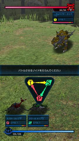 ゾイドワイルド_10.jpg