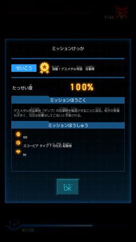 ゾイドワイルド_11.jpg