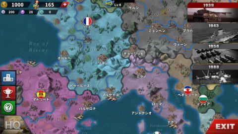 世界の国のひとつとなって第二次世界大戦のifを体験する「征服」モード!もちろん、日本を選ぶこともできる。.jpg