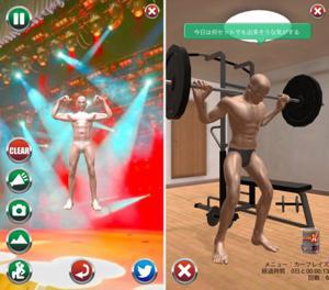 筋肉の筋肉による筋肉のためのゲームだ!.jpg