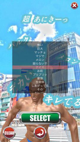 マッチョ GoGoGo_5.jpg