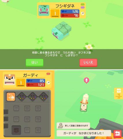 『ポケットモンスター 赤・緑』のポケモンたちが登場!.jpg