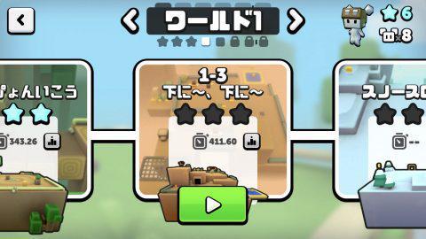 Suzy Cube(スージーキューブ)_5.jpg
