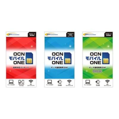 SIMカード「OCN モバイル ONE」