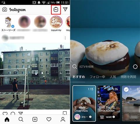 インスタのTOP画面。画面右上のテレビアイコンをタップ(左)『IGTV』のTOP画面。インスタ経由でもアプリと画面は同じ。違いは「おすすめ」で表示される動画くらいか