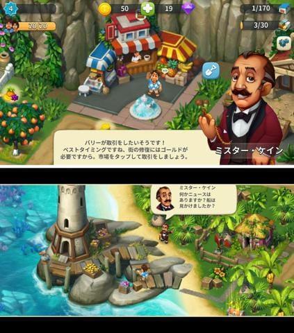 Trade Island_2