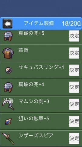 ガイア英雄戦記_3