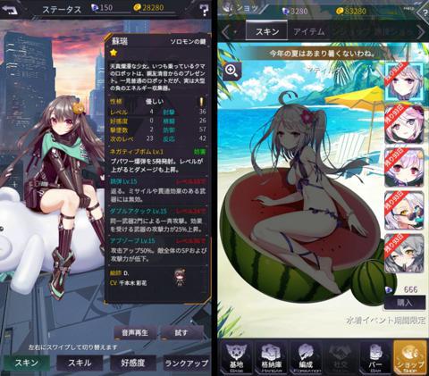 機動戦隊アイアンサーガ_3.jpg