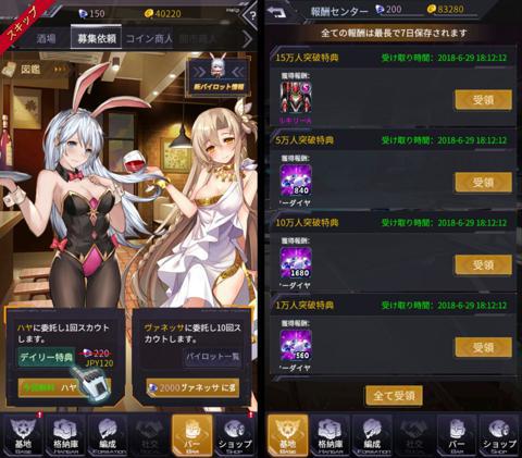 機動戦隊アイアンサーガ_4.jpg