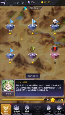 機動戦隊アイアンサーガ_5.jpg