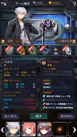 機動戦隊アイアンサーガ_9.jpg