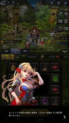 ガズアヒーローズサガ_1.jpg