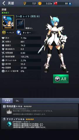 ガズアヒーローズサガ_3.jpg