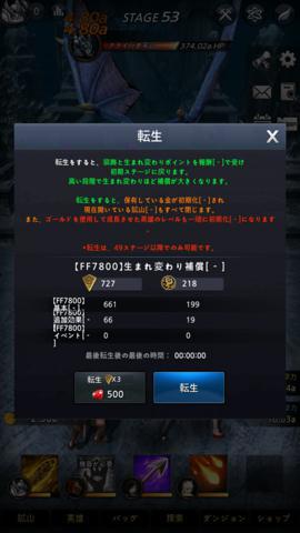 ガズアヒーローズサガ_4.jpg