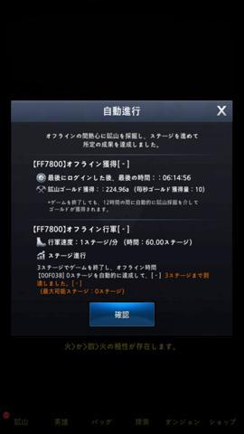 ガズアヒーローズサガ_9.jpg