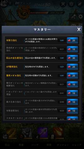 ガズアヒーローズサガ_10.jpg