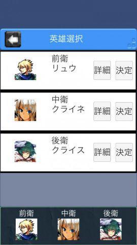 ガイア英雄戦記_2.jpg