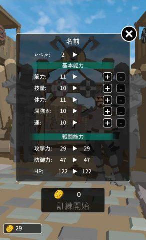 シャドウ オブ ローグ_4.jpg