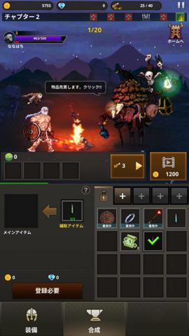 勇士の剣_4.jpg