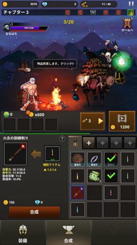 勇士の剣_9.jpg
