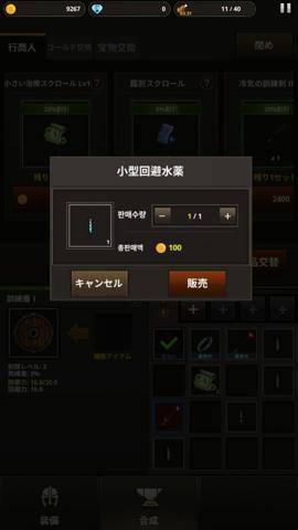 勇士の剣_10.jpg