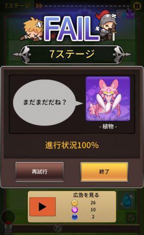 合成傭兵団_6.jpg