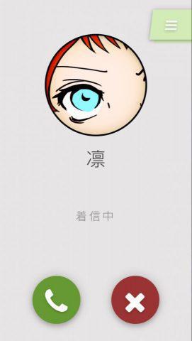 アイ・ビー 〜コミュ障の俺が選んだ未来〜_3.jpg