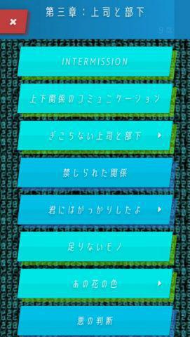 アイ・ビー 〜コミュ障の俺が選んだ未来〜_5.jpg