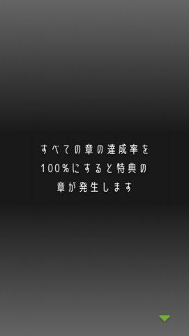 アイ・ビー 〜コミュ障の俺が選んだ未来〜_6.jpg