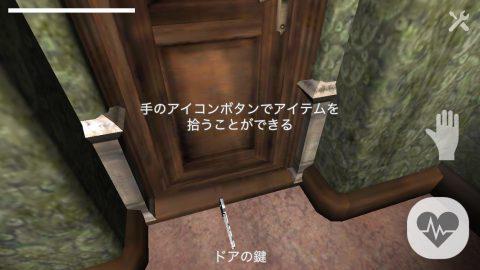 3D脱出ゲーム Dead Breath_3.jpg